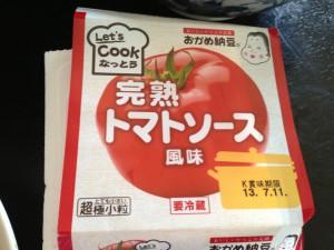 トマトソース味納豆