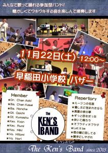 Ken'sbandPoster