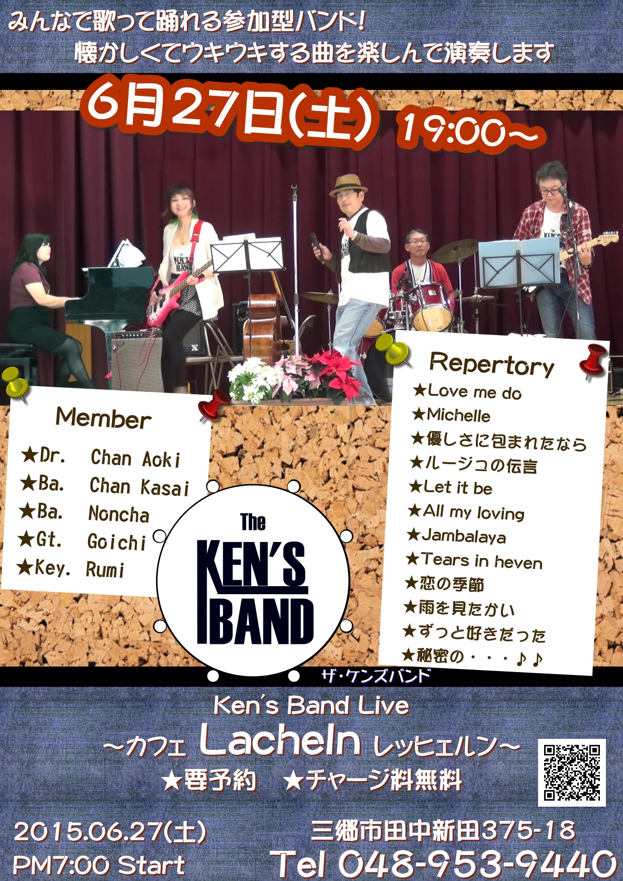 20150627Poster